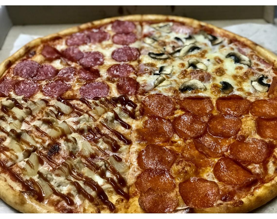 Пицца 4 друга
